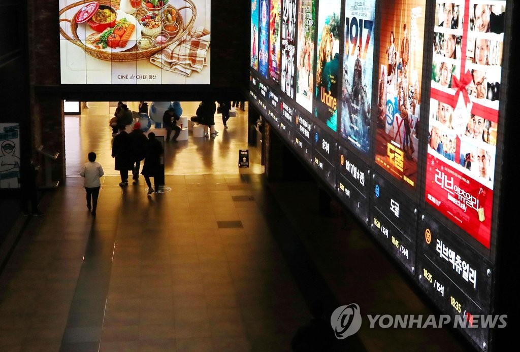 This file photo, taken on Dec. 25, 2020, shows a movie theater in Seoul with few patrons. (Yonhap)
