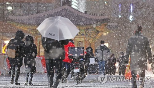 (2nd LD) Cold wave, heavy snow alerts issued for most of South Korea