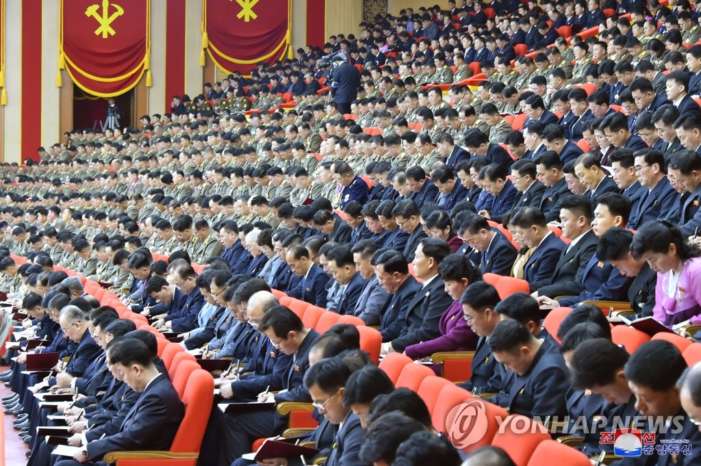 Officials of North Korea's ruling Workers' Party attend the second day of the eighth congress in Pyongyang on Jan. 6, 2021, in this photo released by the North's official Korean Central News Agency the next day. (For Use Only in the Republic of Korea. No Redistribution)(Yonhap)