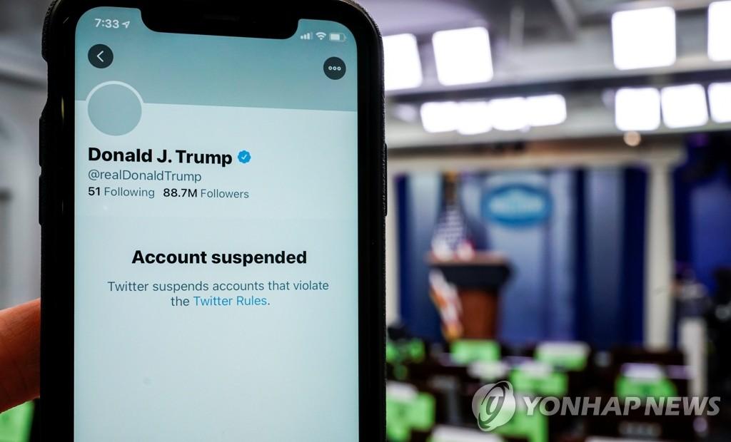 영구 정지 당한 트럼프 트위터 계정