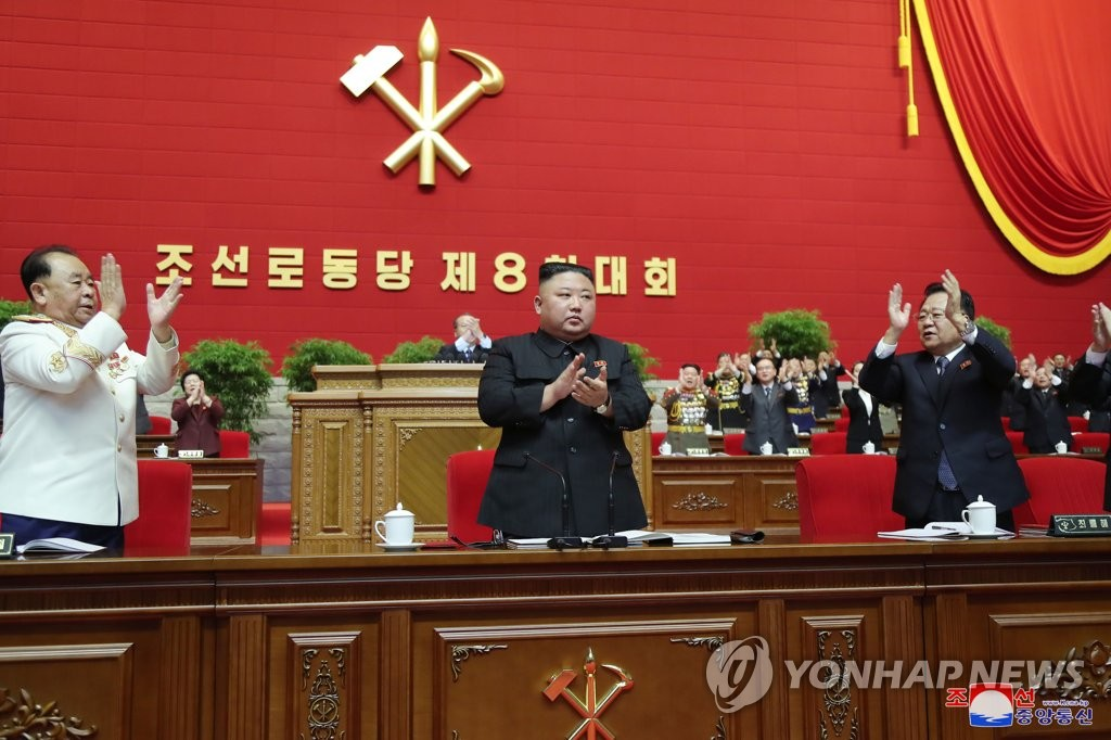 North Korean leader Kim Jong-un (C) attends the sixth day of the eighth congress of the ruling Workers' Party in Pyongyang on Jan. 10, 2021, in this photo released by the North's official Korean Central News Agency the next day. During the congress, North Korea endorsed Kim as the party's general secretary, following its revision of party rules to reinstate the secretariat system that was scrapped in the previous party congress in 2016. (For Use Only in the Republic of Korea. No Redistribution) (Yonhap)