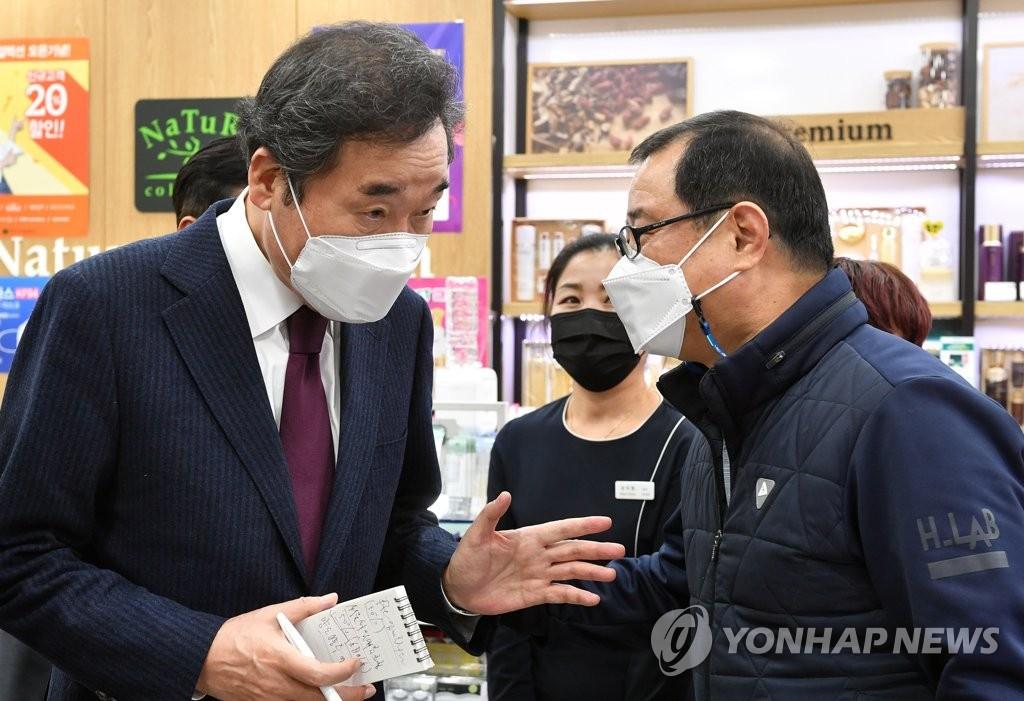 與-플랫폼 기업 회의 놓친… 일각 선 '팔 비틀기'수정 (일반) |  연합 뉴스