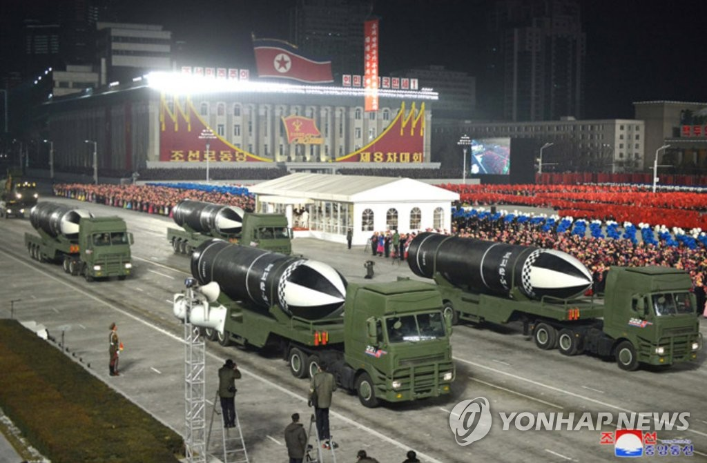 N. Korea's military parade to celebrate party congress