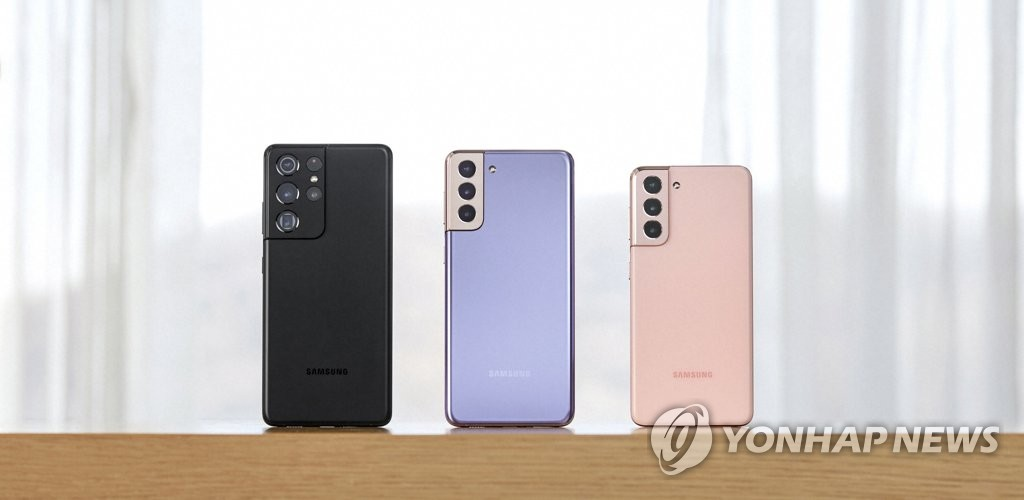 This photo, provided by Samsung Electronics Co. on Jan. 15, 2021, shows the Galaxy S21 series smartphones. (PHOTO NOT FOR SALE) (Yonhap)