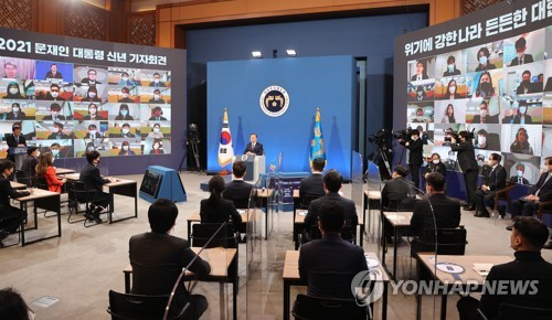 Moon gives New Year's press conference