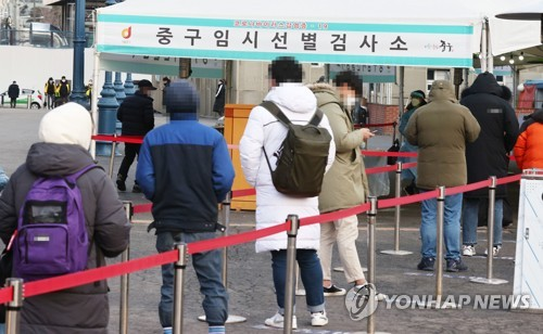 Citizens wait in line to receive virus tests at a makeshift virus testing clinic in Seoul on Jan. 20, 2021.