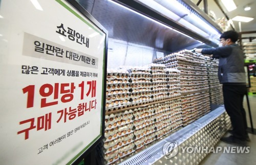 (LEAD) S. Korea investigating 4 suspected cases of bird flu, extends disinfection operations