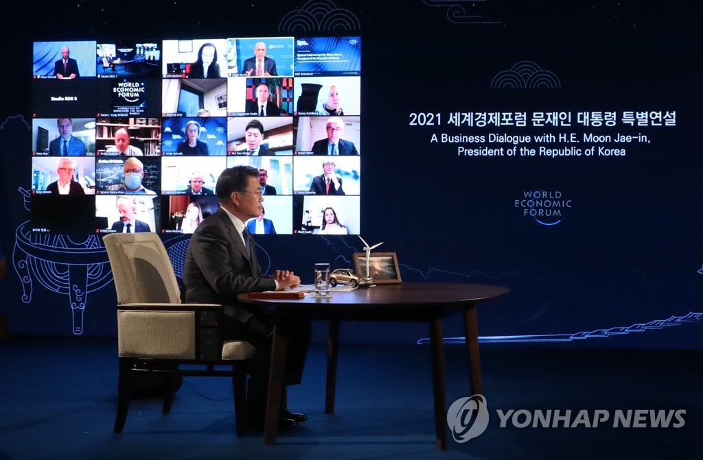 South Korean President Moon Jae-in participates in a virtual session of the World Economic Forum (WEF) at Cheong Wa Dae in Seoul on Jan. 27, 2021. (Yonhap)