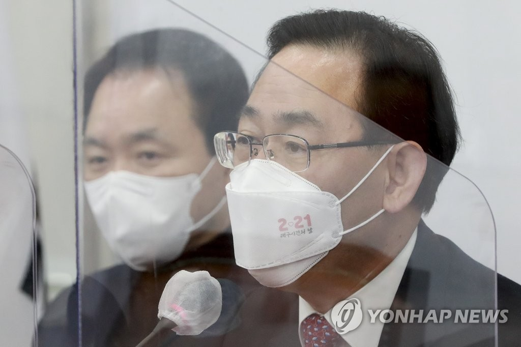 Rep. Joo Ho-young, floor leader of the main opposition People Power Party, speaks during a party leadership meeting at the National Assembly in Seoul on Feb. 22, 2021. (Yonhap)