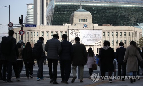Seoul population falls below 10 mln
