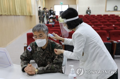 Army starts vaccinations