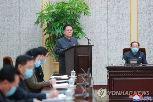 N.K.'s parliamentary meeting