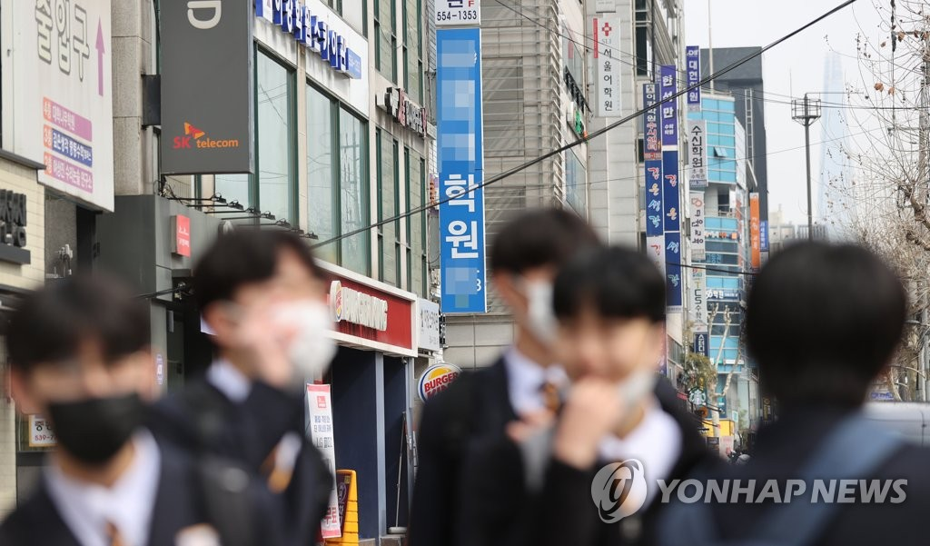 This photo, taken March 4, 2021, shows students at a district with many cram schools in southern Seoul. (Yonhap)