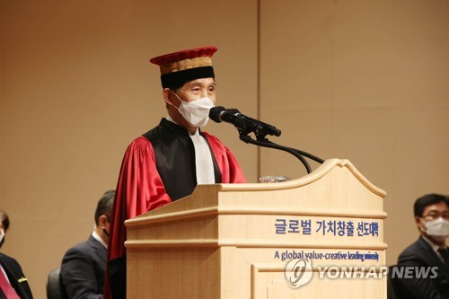 New KAIST chief