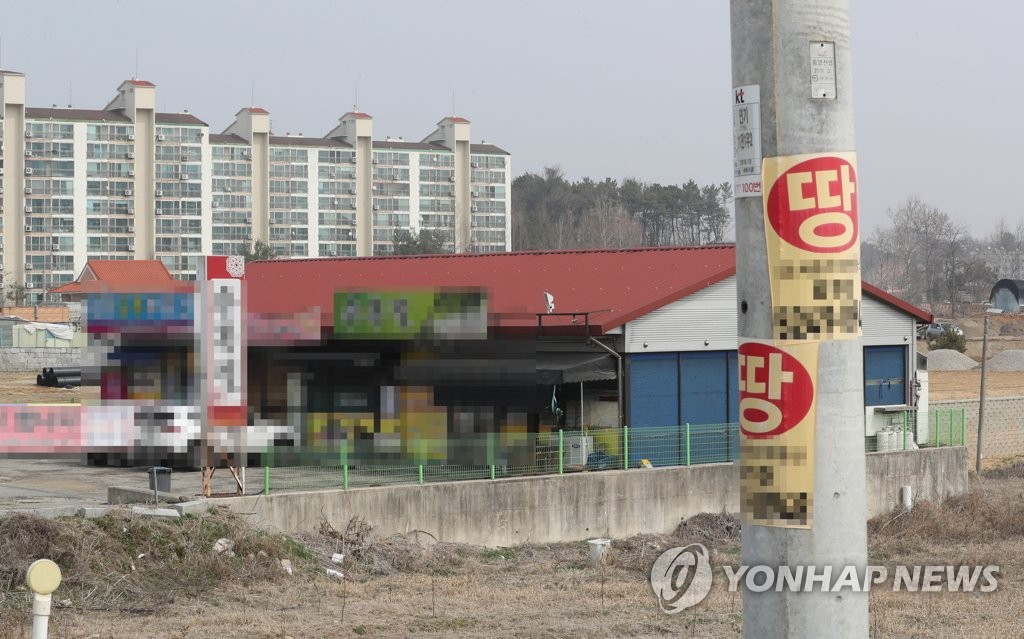 This file photo from March 15, 2021, shows flyers posted on a utility pole advertising a land sale offer in Yeonseo-myeon in Sejong, some 120 kilometers south of Seoul. (Yonhap)