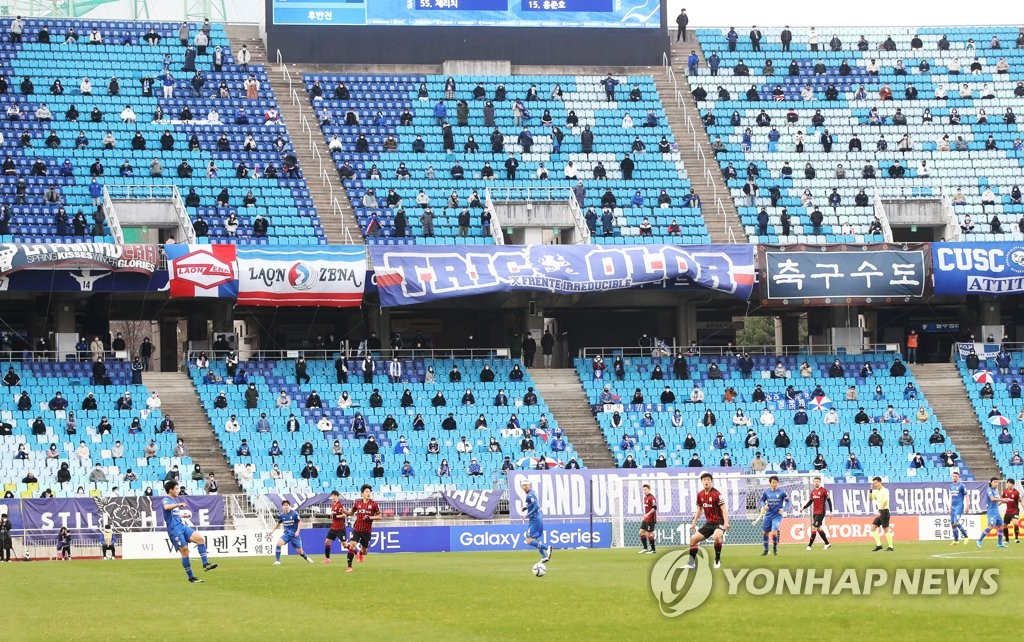 This file photo from March 21, 2021, shows fans at a K League 1 match between the home team Suwon Samsung Bluewings and FC Seoul at Suwon World Cup Stadium in Suwon, 45 kilometers south of Seoul. (Yonhap)