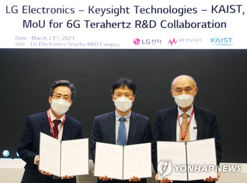 (LEAD) LG Electronics to step up 6G tech development