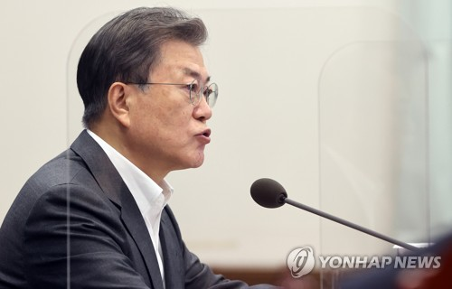 Moon calls for speedy relief money handouts, vaccination