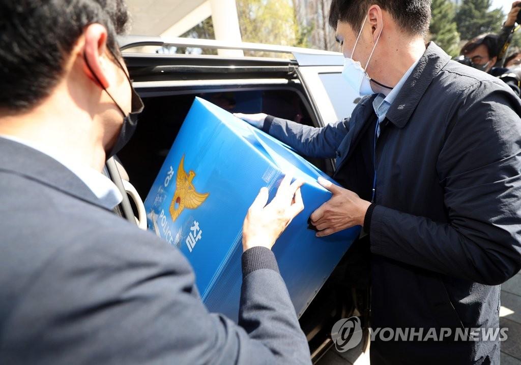 전직 시의원 투기 의혹…경찰 인천시청 압수수색