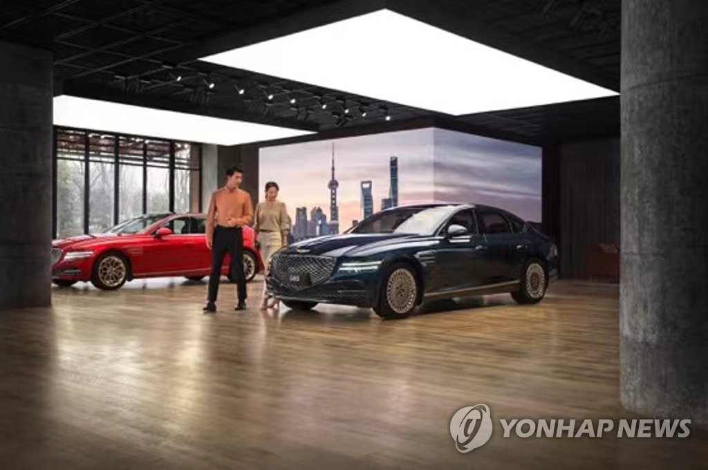 Genesis dealership in China