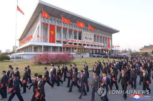 Meeting of N. Korean party cell leaders