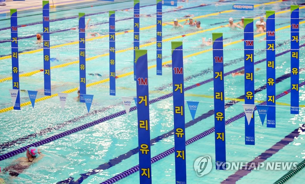Signs indicating social distancing are set between lanes in a swimming pool in Daegu, about 300 kilometers southeast of Seoul, on April 12, 2021. (Yonhap)