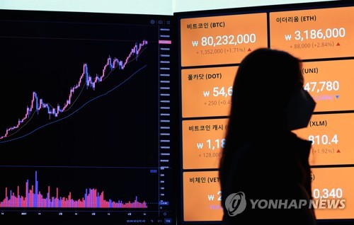 S. Korea to crack down on cryptocurrency-related illegalities