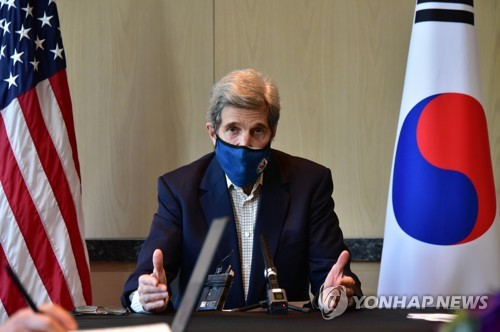 Kerry speaks on Fukushima water release
