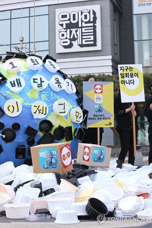 Rally for plastic waste reduction