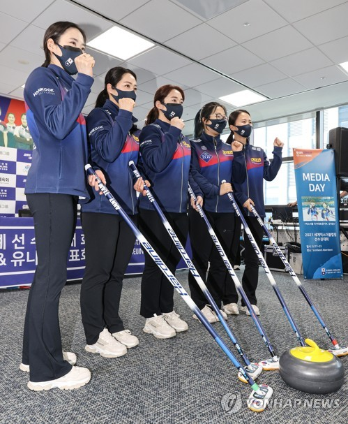 S. Korean national women's curling team