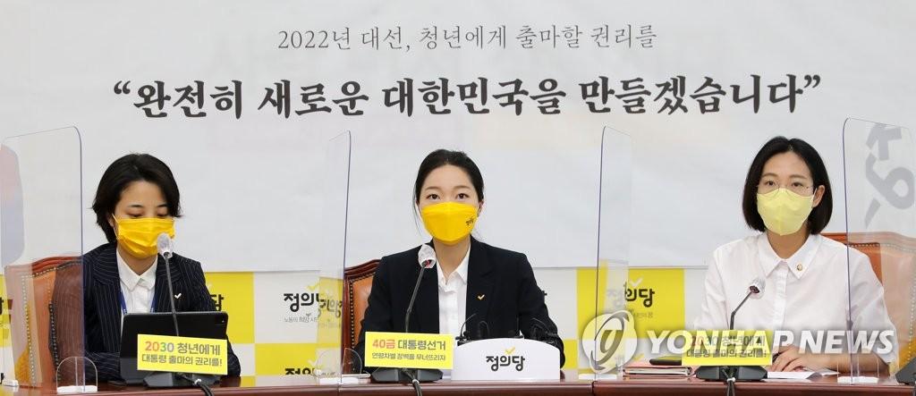 2030 대통령선거 피선거권 보장 추진 기자회견