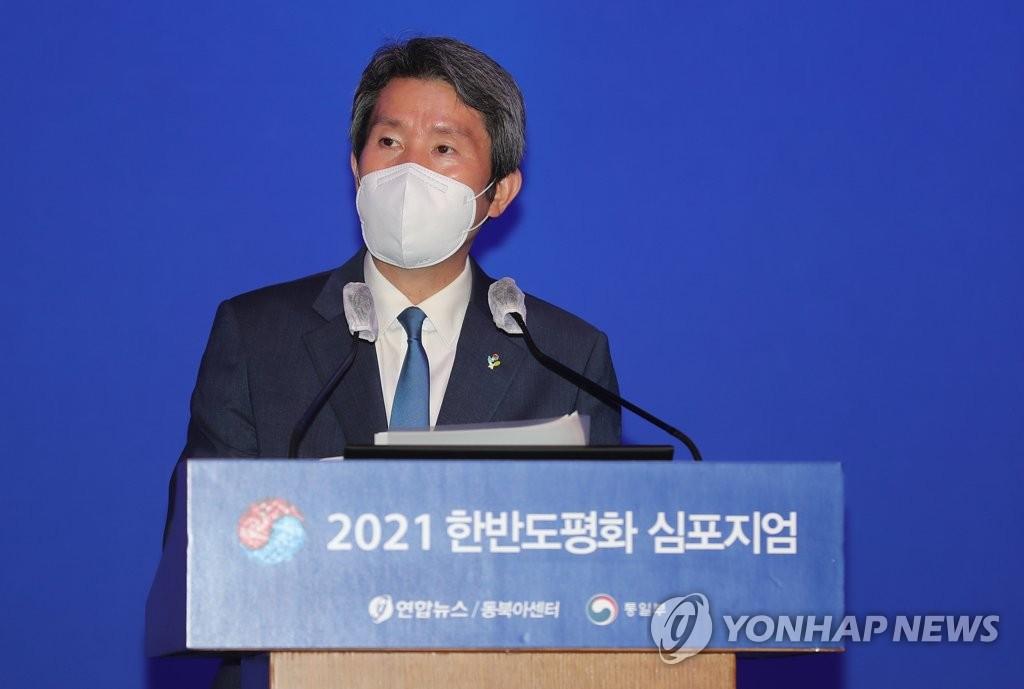 기조연설하는 이인영 통일부 장관