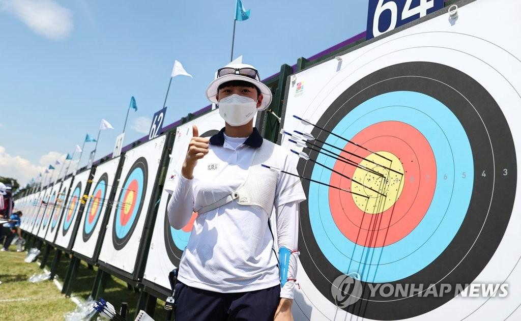 [올림픽] 양궁 막내 안산, 예선 1위
