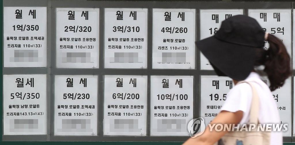 새 임대차법 1년, 서울 아파트 반전세·월세 증가
