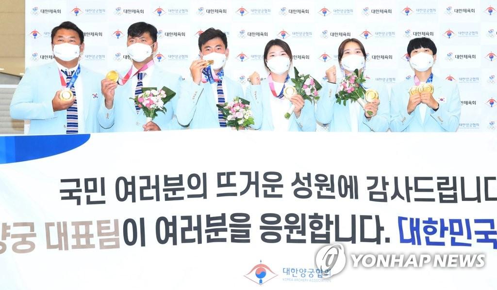 [올림픽] 양궁 대표팀 '금의환향'