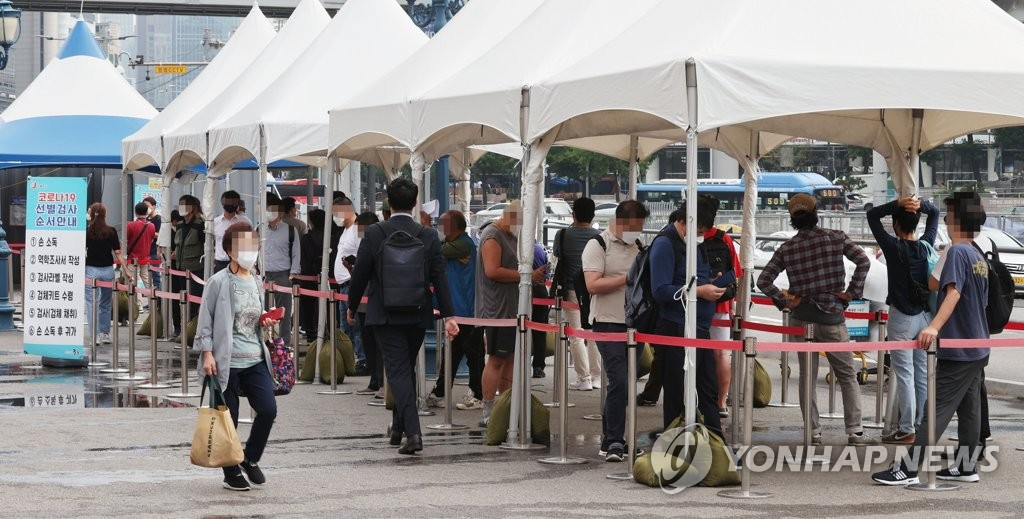 People stand in line to get COVID-19 tests in a screening station in front of Seoul Station on Sept. 10, 2021. (Yonhap)