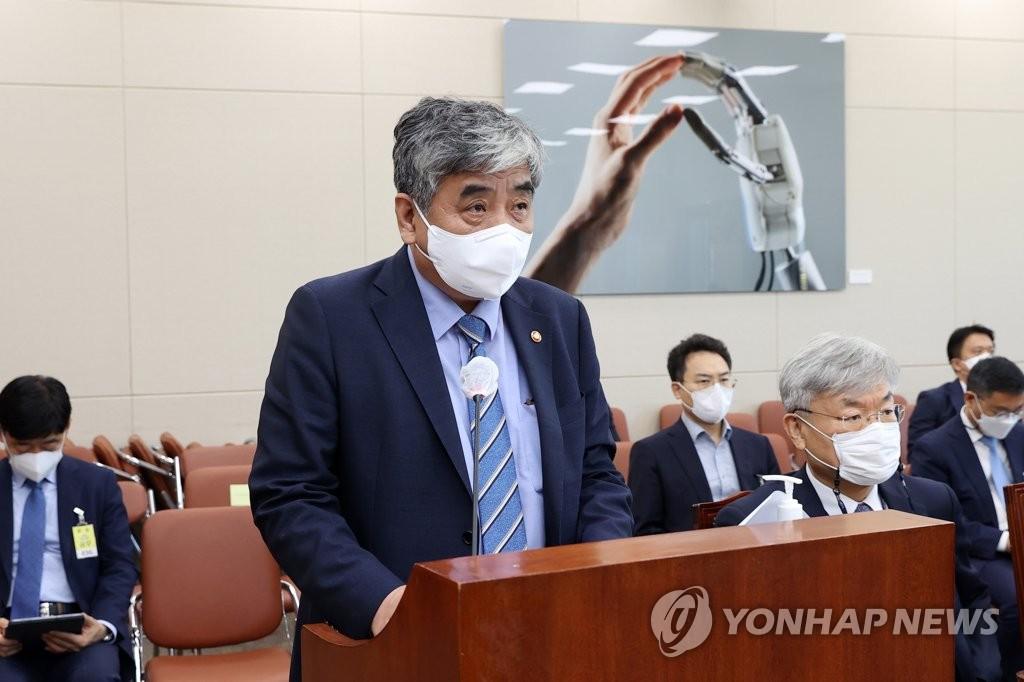 인사말하는 한상혁 방송통신위원장