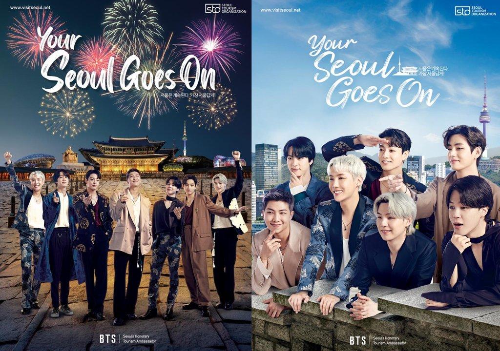 방탄소년단의 서울관광 캠페인 '유어 서울 고즈 온'(YOUR SEOUL GOES ON) 포스터 2종
