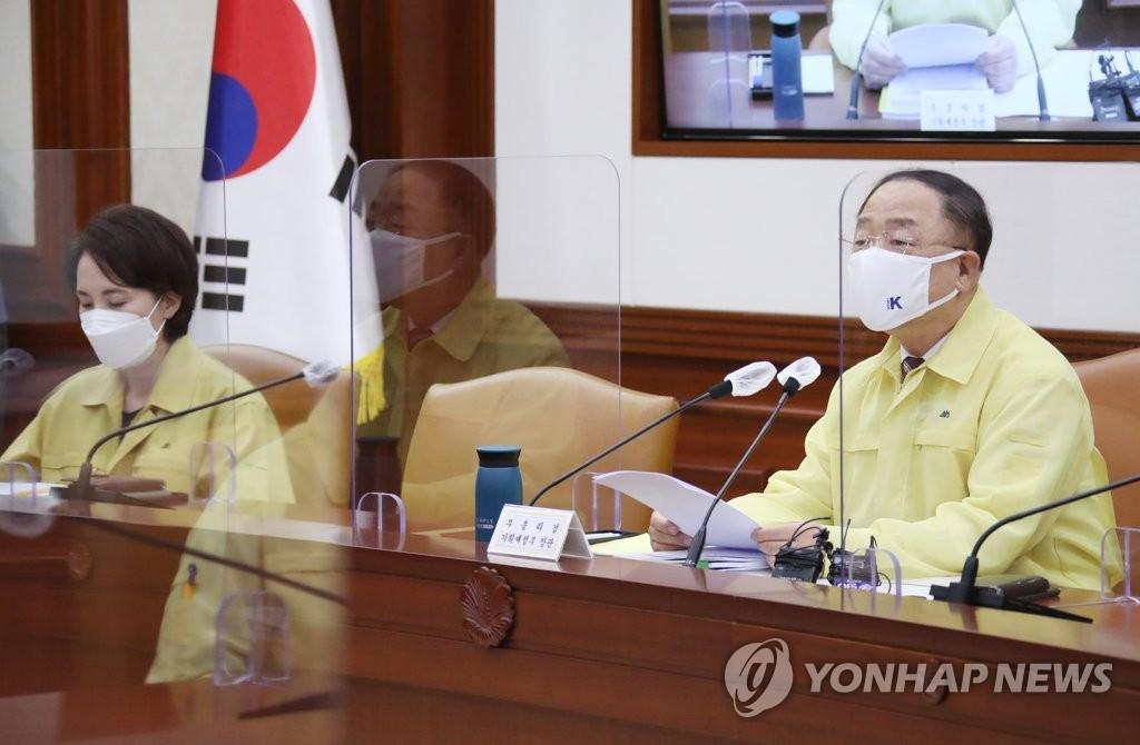 비상경제 중대본회의에서 발언하는 홍남기 부총리