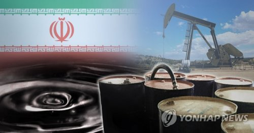U.S. denies extension of Iran oil import waivers to S. Korea, other countries