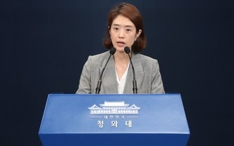 Cheong Wa Dae to Abe: Stay 'in line' over bilateral rift