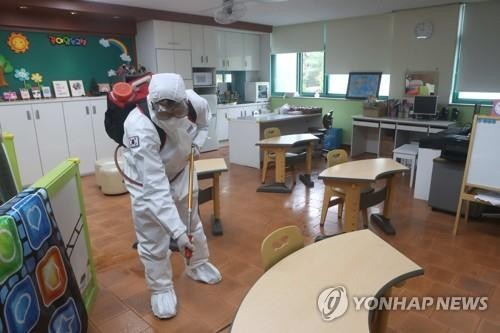 S. Korea reports 19 more cases of new coronavirus, total at 11,225: KCDC