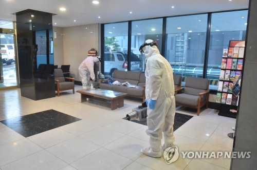 S. Korea reports 39 more cases of new coronavirus, total now at 13,551: KCDC
